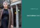 Intervista a Elisa Negro